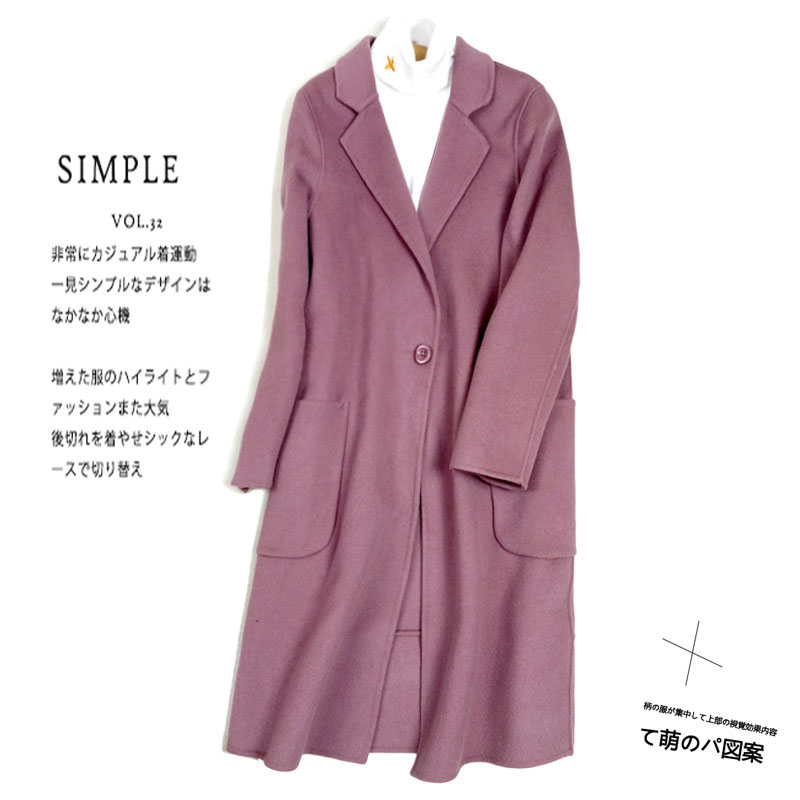 Mát GG mùa thu và mùa đông ve áo một nút 100% len hai mặt áo khoác dài tay áo YLX5005