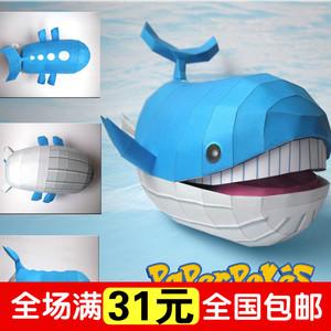 Pokemon cá voi vua giấy mô hình phim hoạt hình giấy đồ chơi pokemon giấy khuôn 3d câu đố