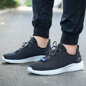 SKECHERS hàng đầu cửa hàng flagship thể thao loạt cuộc sống giày của nam giới đào tạo toàn diện giày tập thể dục trong nhà giày chính thức