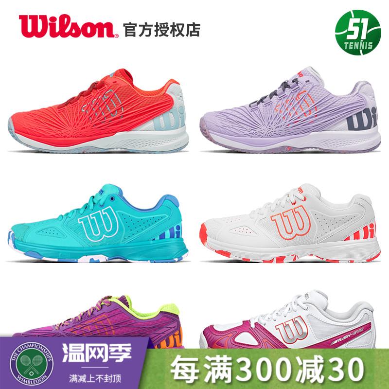 Wilson Weir THẮNG new KAOS RUSH EVO của phụ nữ chuyên nghiệp giày tennis thở mặc giày thể thao giảm giá