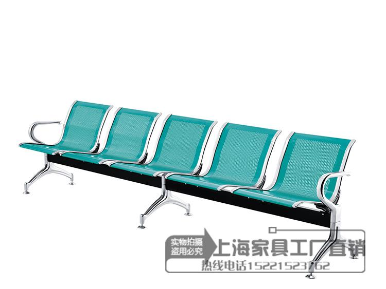 3 person row row chair, stainless steel airport chair bench,