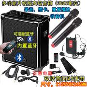 Electric guitar loa cụ chơi điện hộp đàn piano sạc dây đeo ngoài trời đàn nhị violon Bluetooth gỗ guitar âm thanh