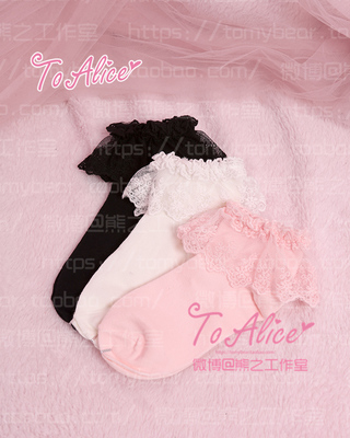 taobao agent 【To Alice】S010- Japanese lace cute all-match soft socks
