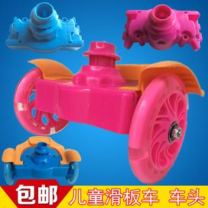 Xe đẩy trẻ em phụ kiện trẻ em của ếch bốn bánh scooter phụ kiện cơ sở xe đẩy em phụ kiện phía trước nhấp nháy phụ kiện bánh xe
