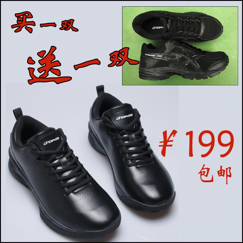 Bóng rổ đen trọng tài giày bóng rổ trọng tài giày bằng sáng chế da bóng rổ giày bóng rổ trên toàn quốc