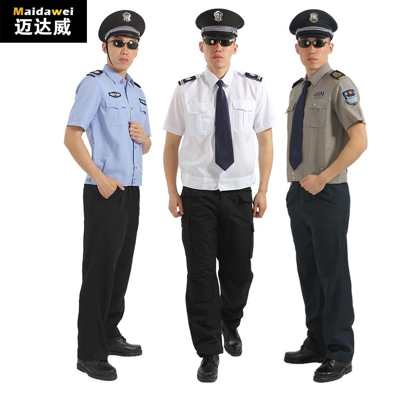 2011 nhân viên bảo vệ mùa hè ngắn tay phù hợp với công việc đồng phục áo sơ mi dài tay phù hợp với doorman nam giới và phụ nữ mùa hè nạp với cap