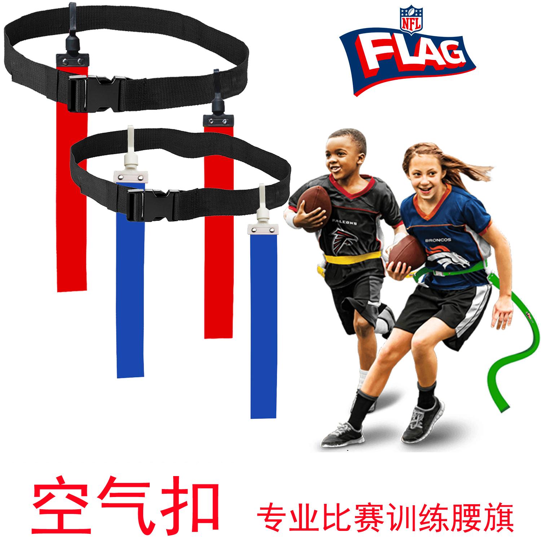 Eo cờ bóng đá Mỹ cờ cờ trẻ em sinh viên thanh niên dành cho người lớn đào tạo chuyên nghiệp vành đai rugby touchdown