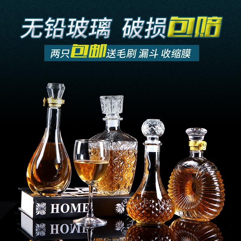 Chai thủy tinh trong suốt chì miễn phí 1-2 kg chai kín từ rượu làm rượu vang chai chai rỗng chai decanter
