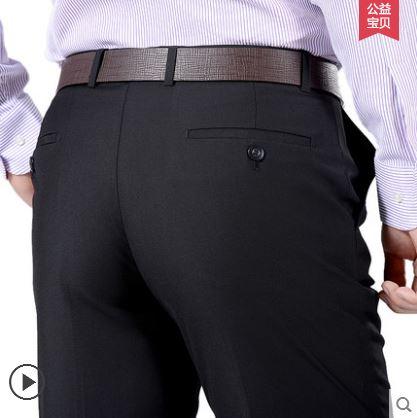 Mùa thu quần nam lỏng trung niên mùa hè phần mỏng kinh doanh thẳng ăn mặc để làm việc miễn phí ủi phù hợp với phù hợp với quần