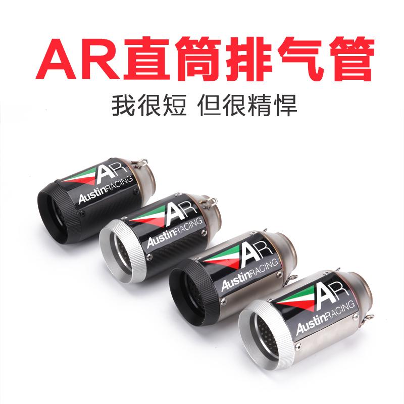 Ống xả xe máy AR sửa đổi CBR1000 xả lớn displacement thể thao âm thanh xe hơi tùy chỉnh của nhãn hiệu ống phổ