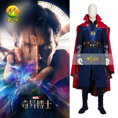 taobao agent Spot Doctor Strange cos Steven Strange Master Halloween cosplay clothes cloak