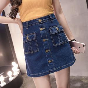 实拍 牛仔裙女大码女装胖mm200斤高腰学生2018春夏款短裙 3001