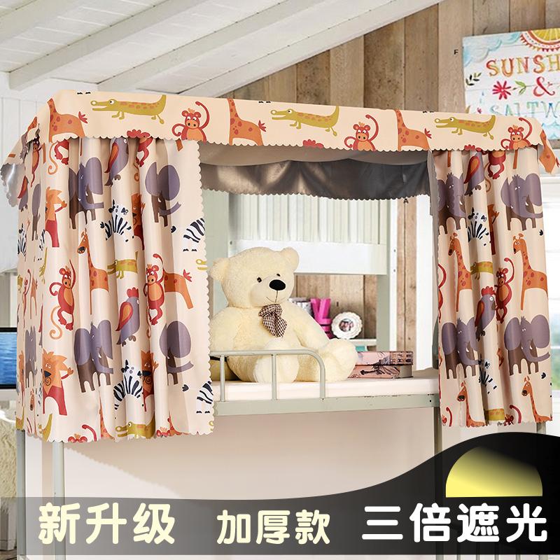 Giường rèm cao đẳng nam và nữ ký túc xá phòng ngủ vải bóng râm dưới công chúa trên giường vật lý, kèm theo đầy đủ môi trường rèm