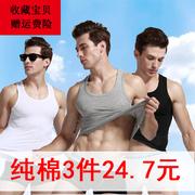 Nam mùa hè cotton vest vòng cổ thoáng khí chủ đề đáy áo thanh niên từ Slim nhanh chóng làm khô vest bông sling