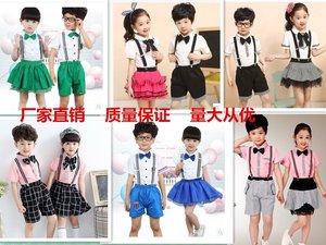 Trẻ em hợp xướng đồng phục đồng phục học sinh tùy chỉnh trường tiểu học trang phục trẻ em của sân khấu lớn hiệu suất quần áo của nam giới điệp khúc đồng phục