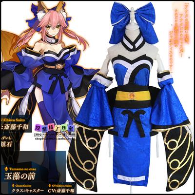 taobao agent 【Spot goods】Fate/Grand Order Fate Crown Yuzao FGO cosplay women's spot