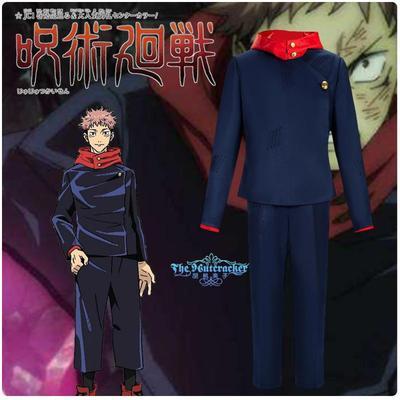 taobao agent Nutcracker cos incantation return battle Polygonum cuspidatum Yuren Men's uniform Cosplay costume custom action