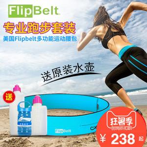 Hoa Kỳ Flipbelt nam giới và phụ nữ túi thể thao chai nước chạy túi điện thoại di động chạy tập thể dục vành đai bộ