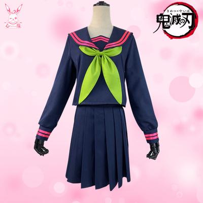 taobao agent Demon Slayer's Blade cos suit Midouzi cos stove door Nidouzi sailor uniform uniform cosplay costume wig
