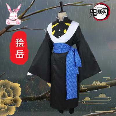 taobao agent Demon Slayer Cos 狯岳 COS suit Japanese kimono style male full set