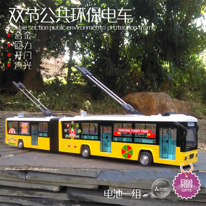 Hợp kim mô phỏng đôi phần bảo vệ môi trường công cộng xe điện âm thanh và ánh sáng kéo trở lại giọng nói trực tiếp xe buýt xe buýt mô hình đồ chơi - Chế độ tĩnh