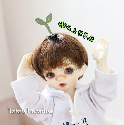 taobao agent 1/6 points 4 points 3 points Uncle 12 points 8 points ob11 Meijie pig baby accessories, hairpin hairpin with long grass on the head