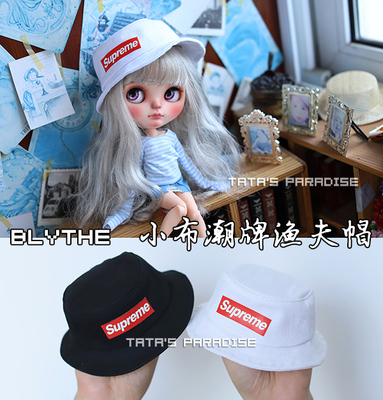 taobao agent Blythe small cloth baby clothes matching accessories Mini Chao brand fisherman hat hat (various styles)