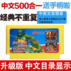 FC bắt nạt thẻ trò chơi thẻ vàng nhà TV màu đỏ và trắng máy trò chơi thẻ 500 một đường phố máy bay chiến đấu