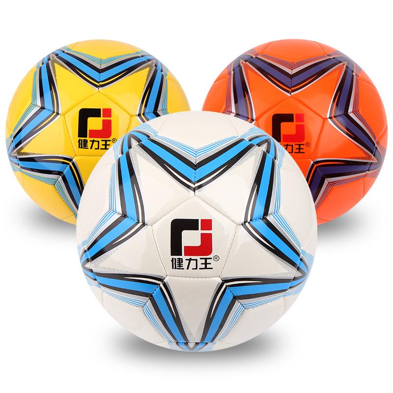 中小学生足球5号球4号训练耐磨软皮 学校专用青少年儿童足球3号