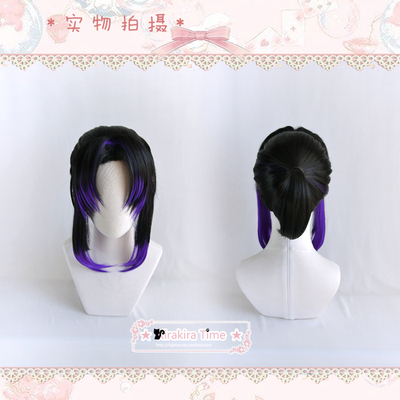 taobao agent 【kirakira time】Cosplay Wig Demon Slayer Blade Butterfly Ninja Insect Pillar Styling Hair