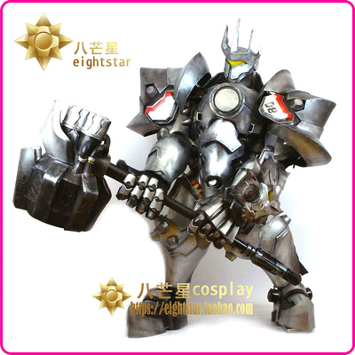 taobao agent 【Eight-pointed star】Overwatch Reinhardt full costume armor weapon cosplay props