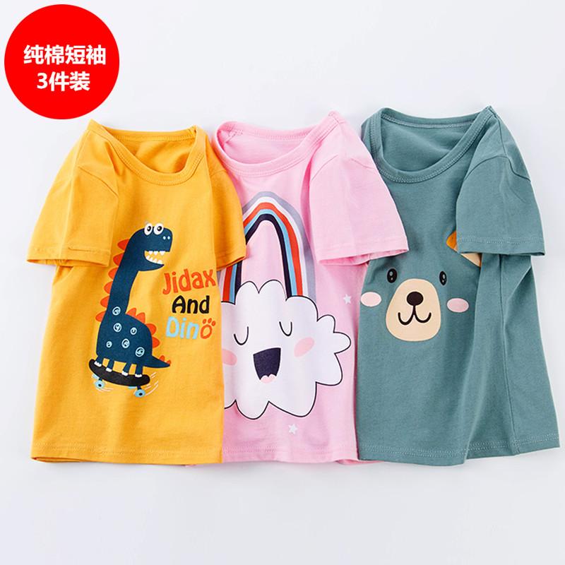 【100%纯棉】2019儿童T恤*3件
