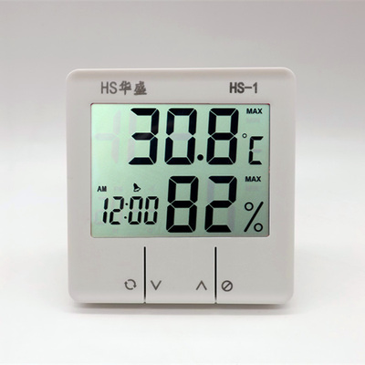 闹钟高精度温湿度计家用台式温度表券后11元包邮