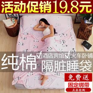Khách sạn túi ngủ dành cho người lớn du lịch trong nhà du lịch ngoài trời siêu nhẹ xách tay mỏng khách sạn bẩn giường đơn giản cotton