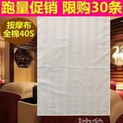 Bông massage vải, massage vải, massage khăn, vải tay, giường massage, đơn giản bông thẩm mỹ viện, khăn ngủ, khăn