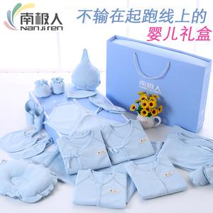 Bé sơ sinh quần áo mùa hè bé sơ sinh hộp quà tặng bốn mùa nguồn cung cấp bé spree nguồn cung cấp 0-3 tháng
