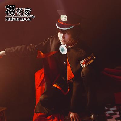taobao agent Spot bondage juvenile Hanako-jun COS Hanako-jun teak division teak cosplay costume wig