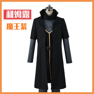taobao agent Regarding my rebirth and becoming a slime in cos season 2