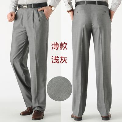 2018 mùa hè phần mỏng chim gõ kiến quần của nam giới phù hợp với quần lỏng cao eo miễn phí hot trung niên của nam giới quần Suit phù hợp