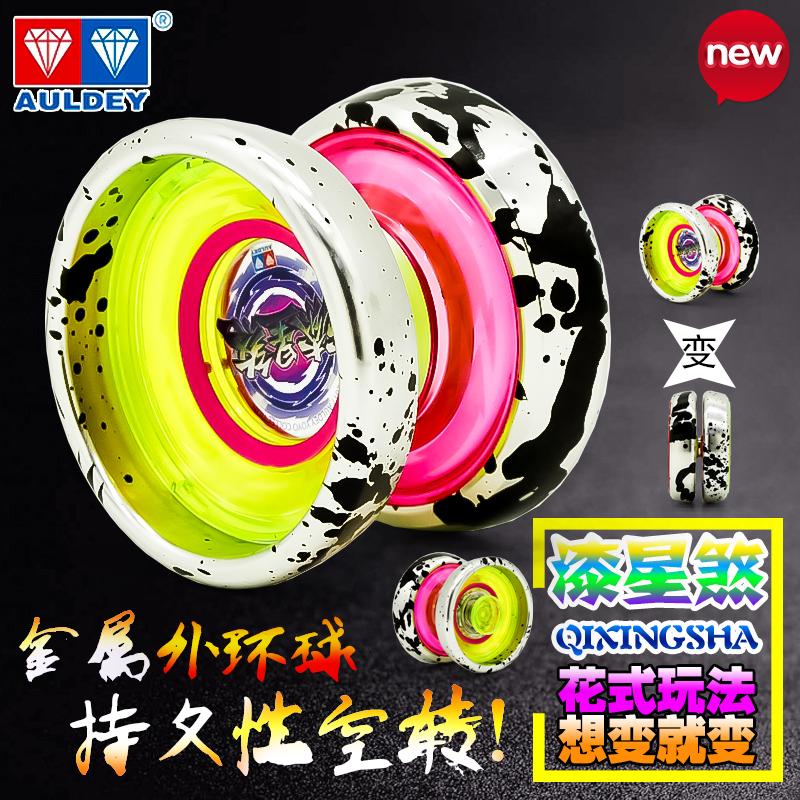 Audi khoan đôi vị thành niên vua 6 yo-yo anh hùng sơn ngôi sao yo-yo chính hãng trò chơi chết ngủ yo-yo