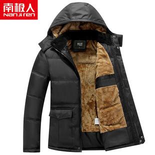 南极人男士羽绒棉服外套夹克爸爸棉袄男装