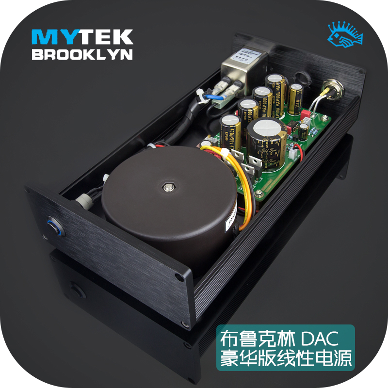 317 31] 12V Brooklyn Mytek Brooklyn American DAC Decoder