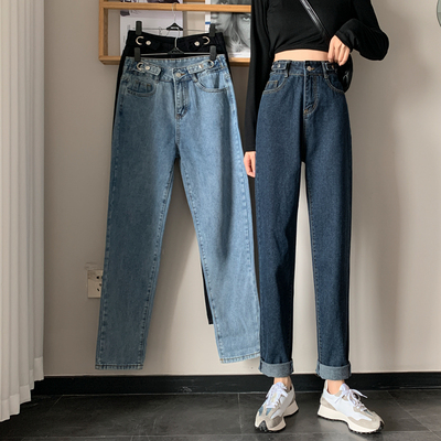 taobao agent Jeans women's straight loose spring, autumn and winter pants are thin and wild 2021 new high waist Harlan feet trousers