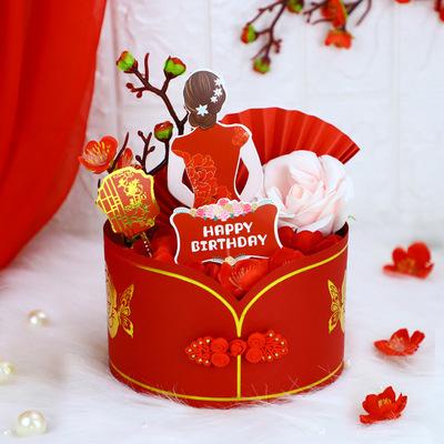 新款母亲节旗袍蛋糕围边