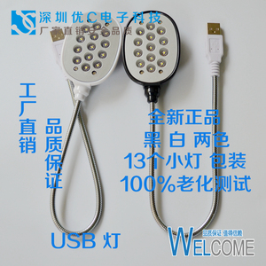 Ánh sáng USB Ánh sáng ban đêm Phụ kiện máy tính USB Đèn LED Bàn phím Đèn bàn USB Đèn USB Ánh sáng Sản phẩm mới