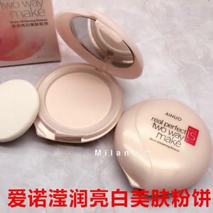 Hàng hóa trung quốc Aino chính hãng Ying Chạy sáng bột da trắng dưỡng ẩm che khuyết điểm lâu dài trang điểm khô ướt bột ngọc trai