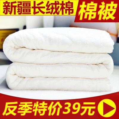 富全 纯棉被芯3斤