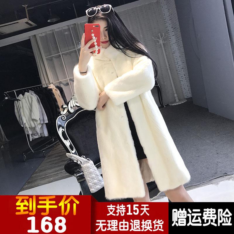 Fur coat nữ 2018 mới mùa đông phần dài giả nước áo khoác sang trọng coat là mỏng da lộn lông giải phóng mặt bằng chống mùa