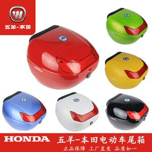 Wuyang Honda xe máy xe điện đuôi hộp net gốc V1 V2 V3 S3 Q2 T2 đặc biệt đuôi hộp thân cây