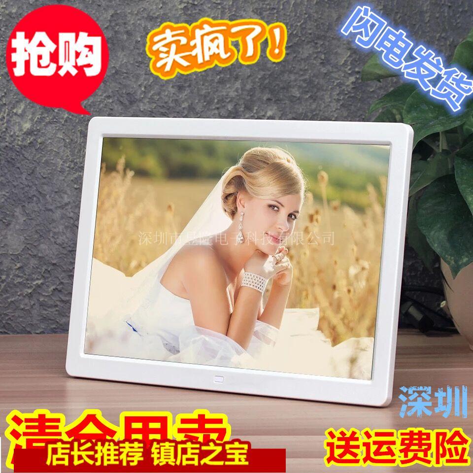 Бесплатная доставка samsung 7 дюймовый 8 дюймовый 10 дюймовый 12 дюймовый 15 цифровой электронный фоторамка так книга фото видео игрок реклама машинально
